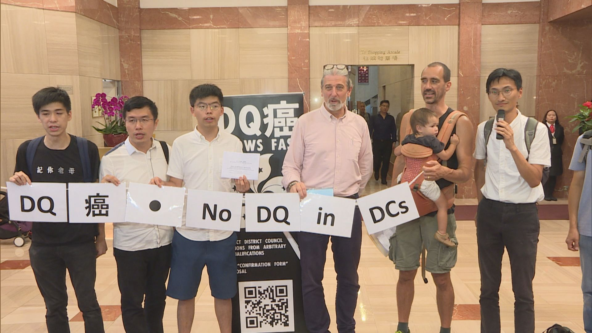 網民聯署反對區議會引入確認書制度