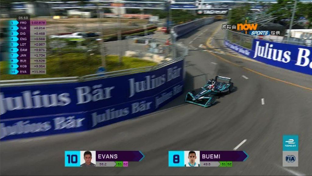 方程式賽車錦標賽第二站下午上演
