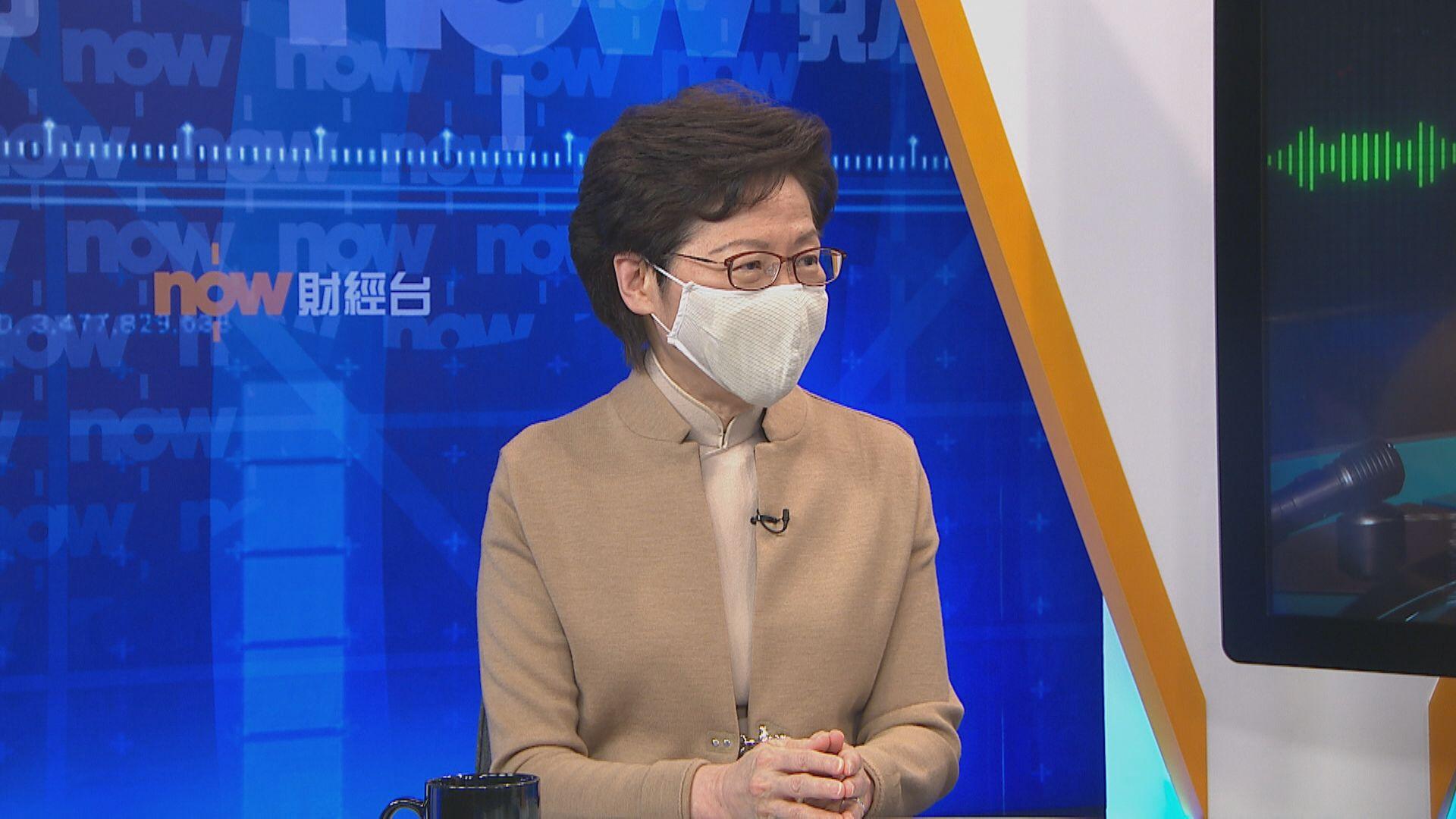 林鄭:不會修訂防止賄賂條例 將行政長官納入規管範圍