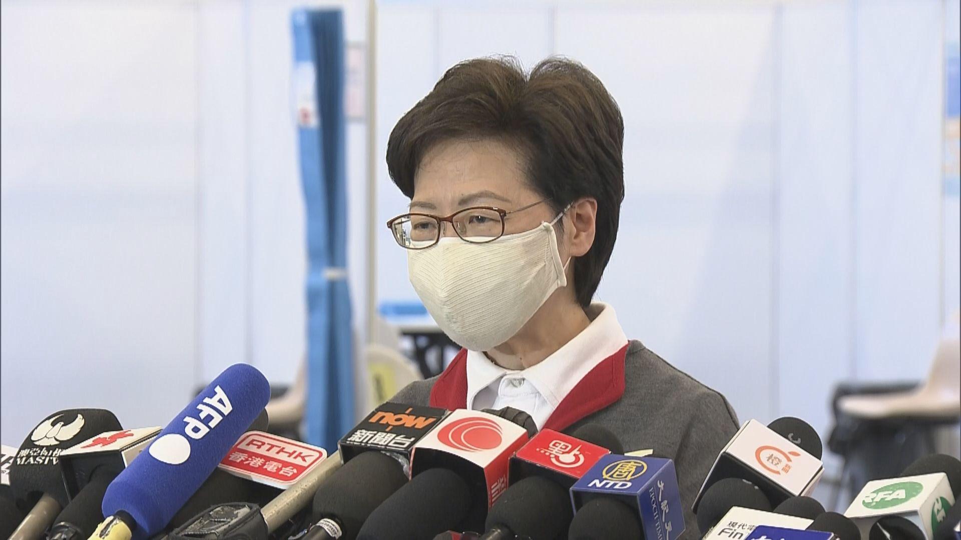林鄭月娥:完善選舉制度並非打擊政治立場不同人士