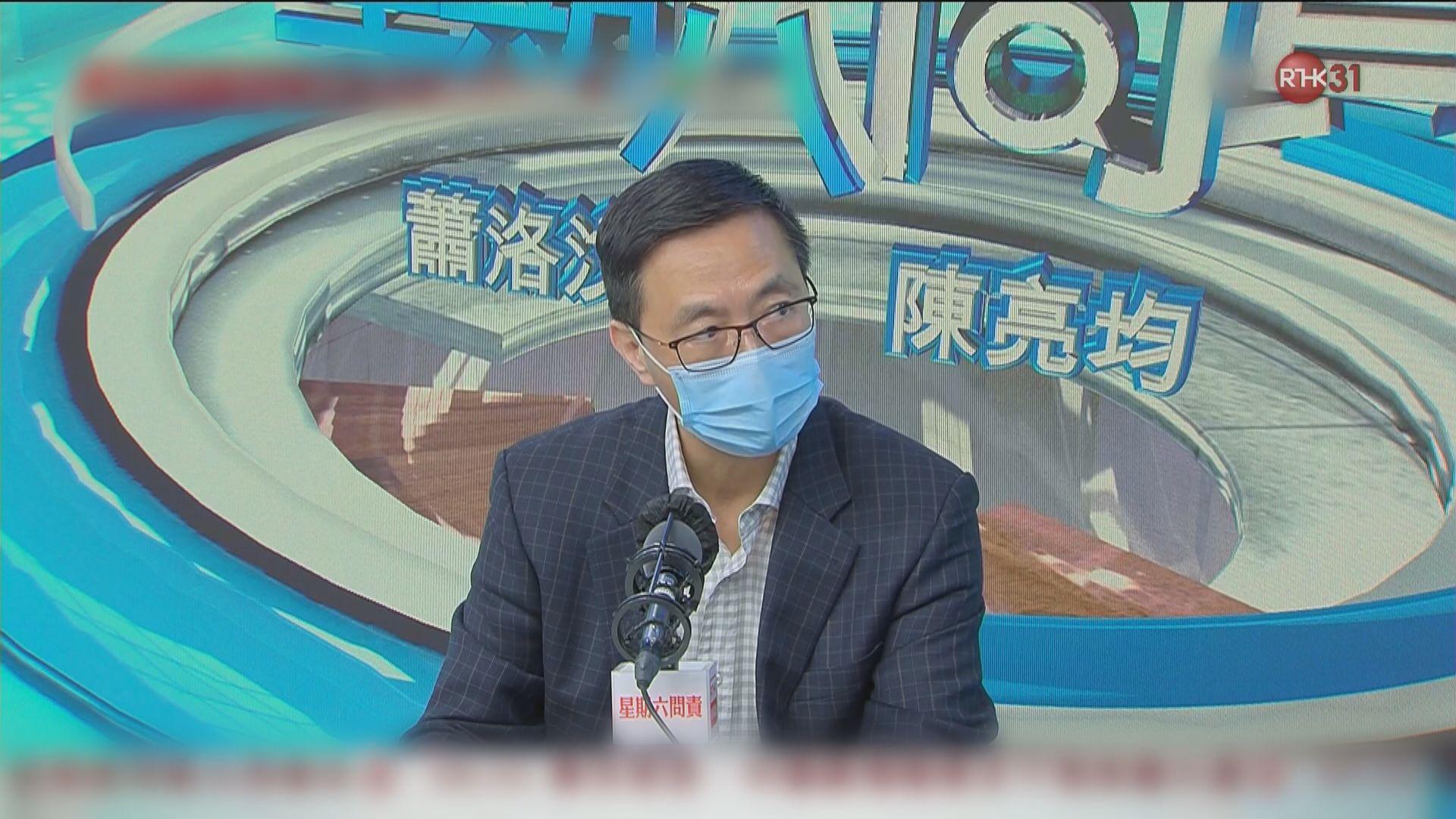 楊潤雄:社會對三權分立未有共識 不適合用於教科書
