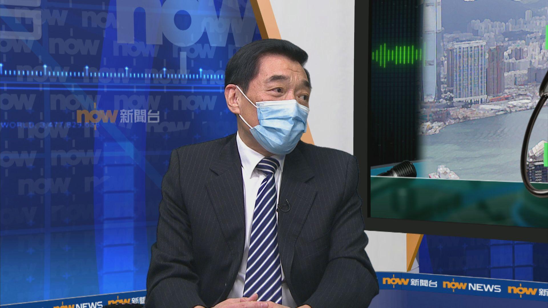 范鴻齡:正編排人手應對新一波疫情 相信可應付