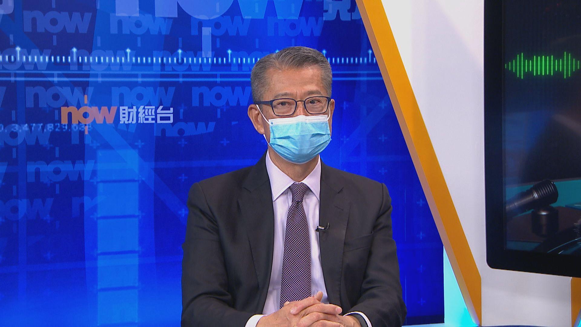 陳茂波:港股短期波動受多項因素影響 不會修改加稅決定