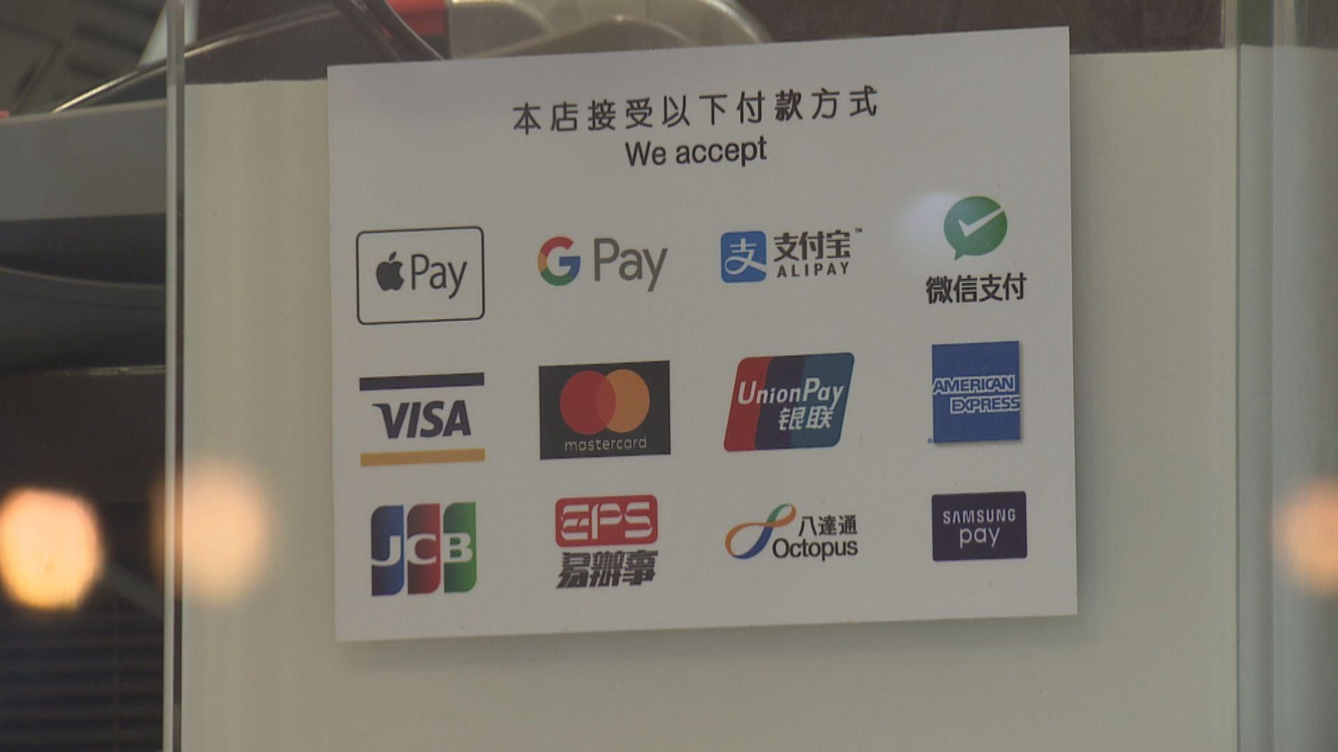 陳茂波:五千元電子消費券實施細節有微調空間