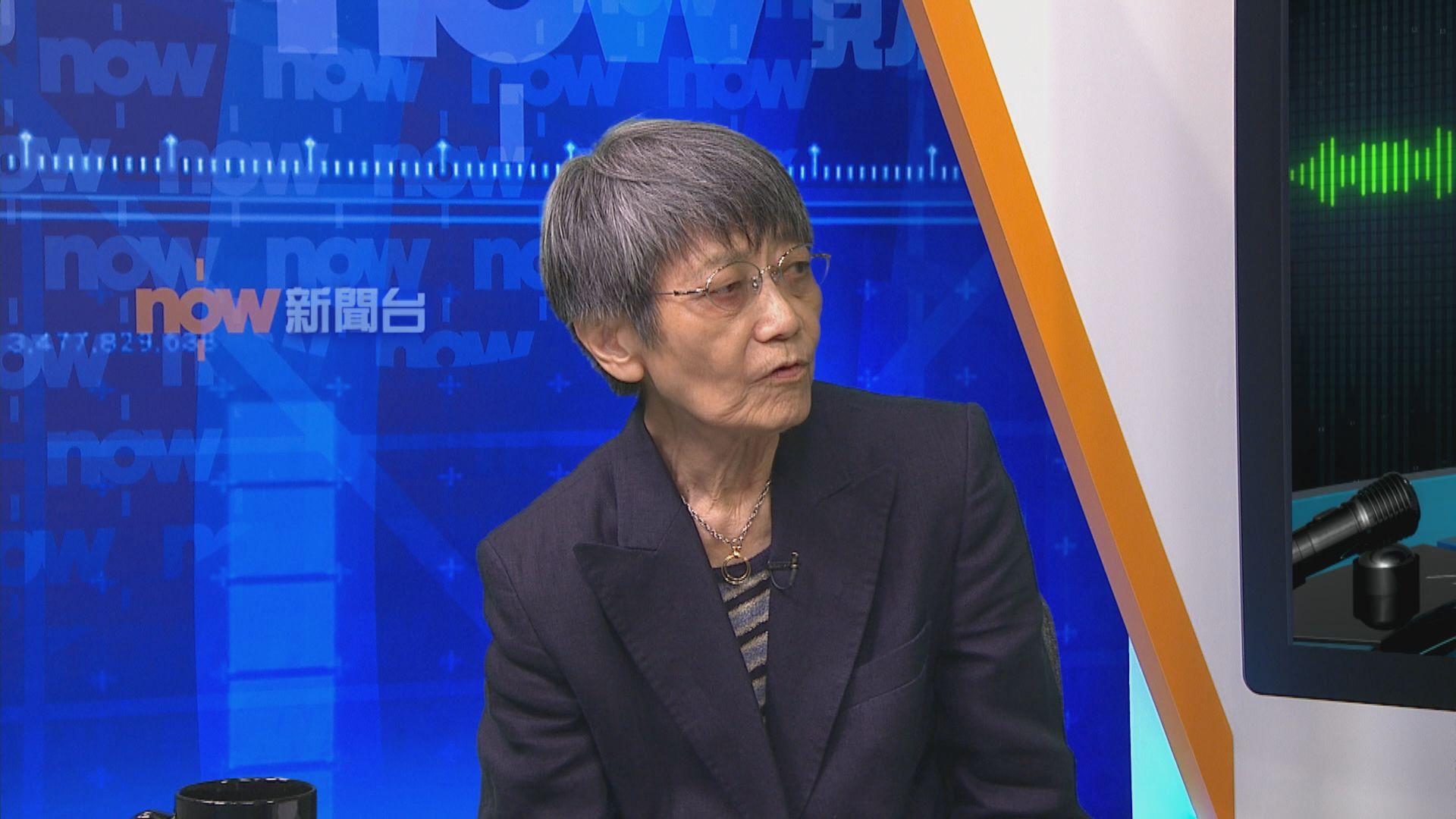 余黎青萍:警方行使武力要適時適量 不能沒理性