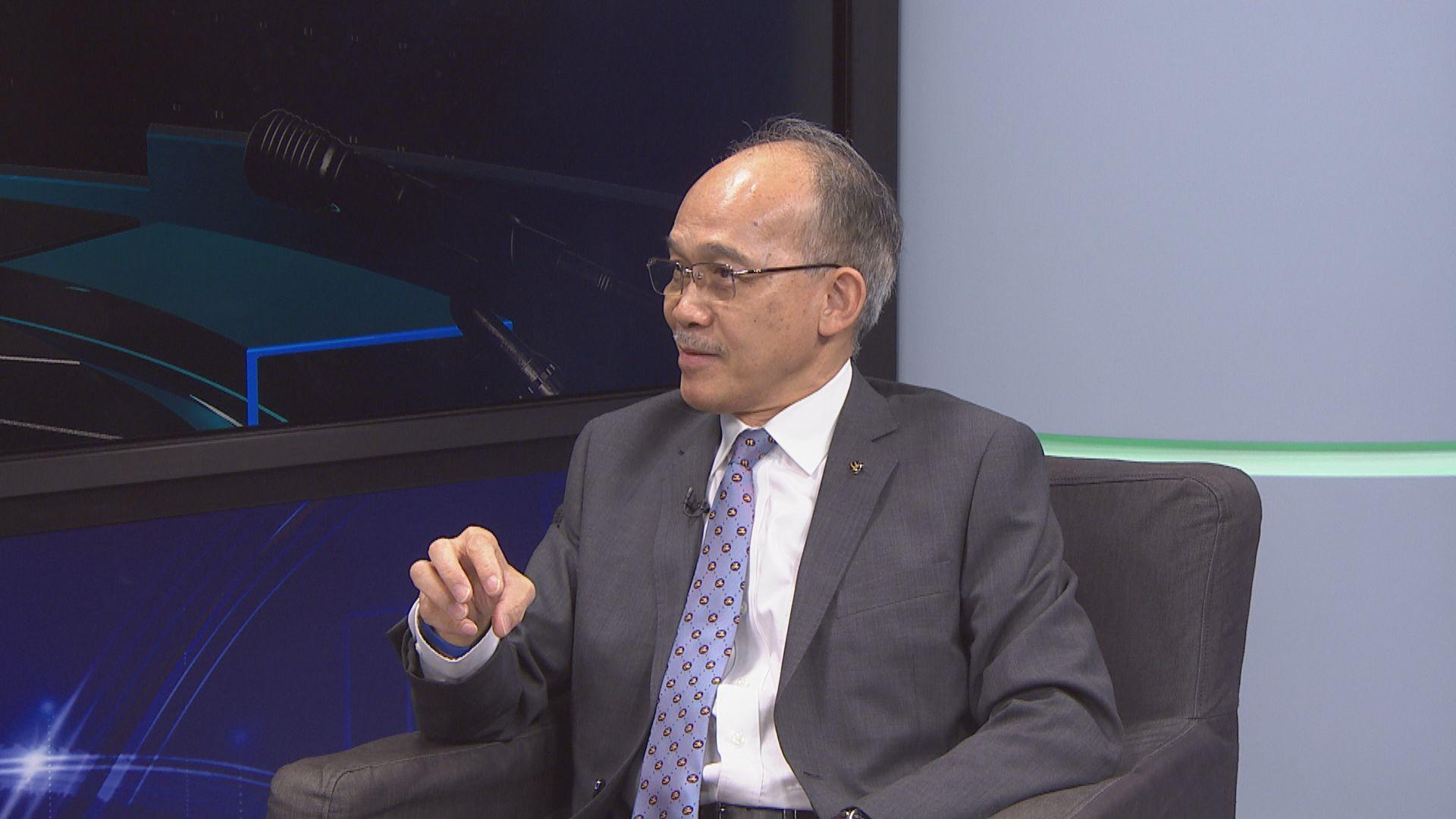 郭振華:關稅對香港轉口及周邊行業影響較大