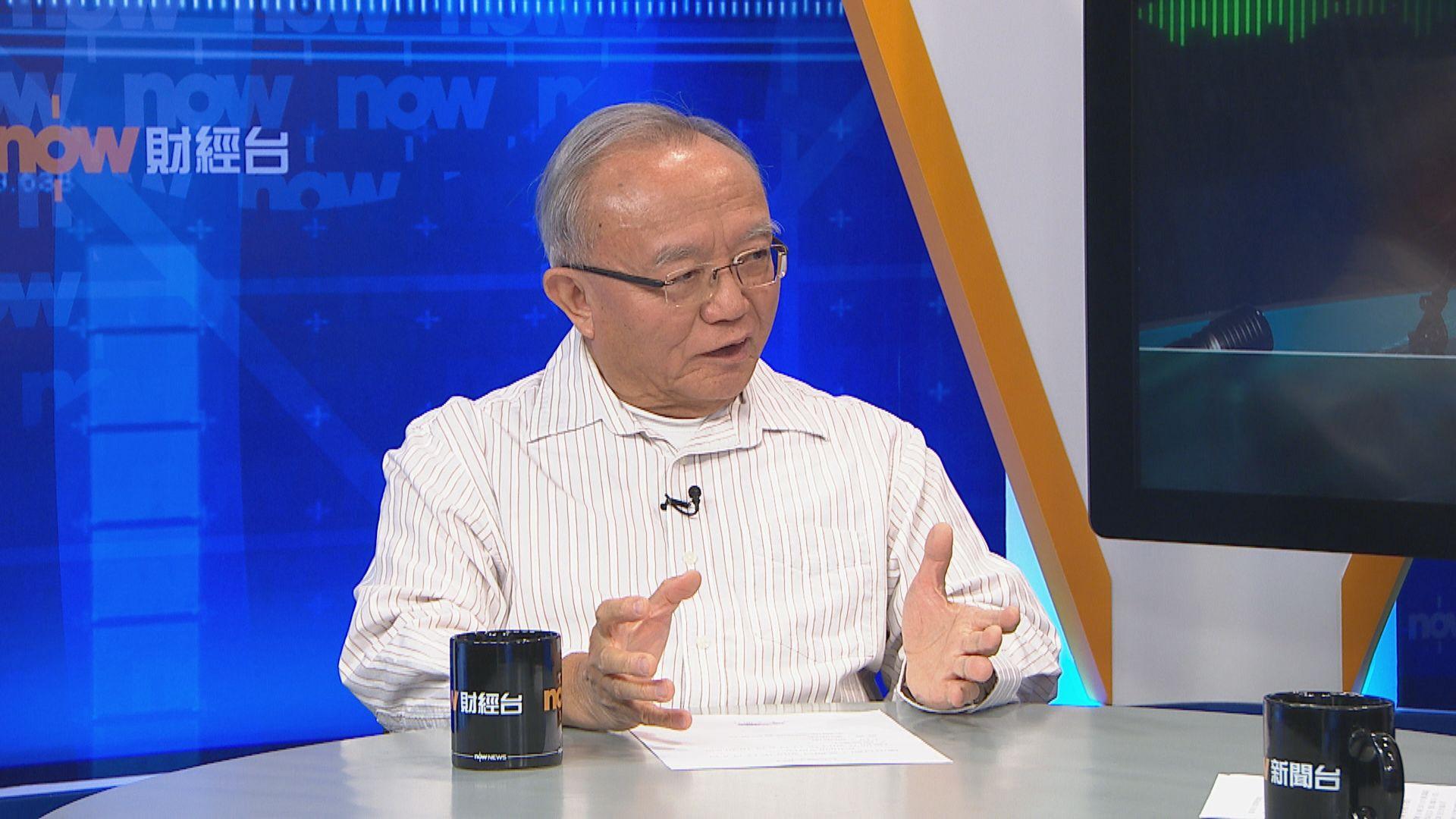 劉兆佳料建制能在立會選舉保住大多數議席