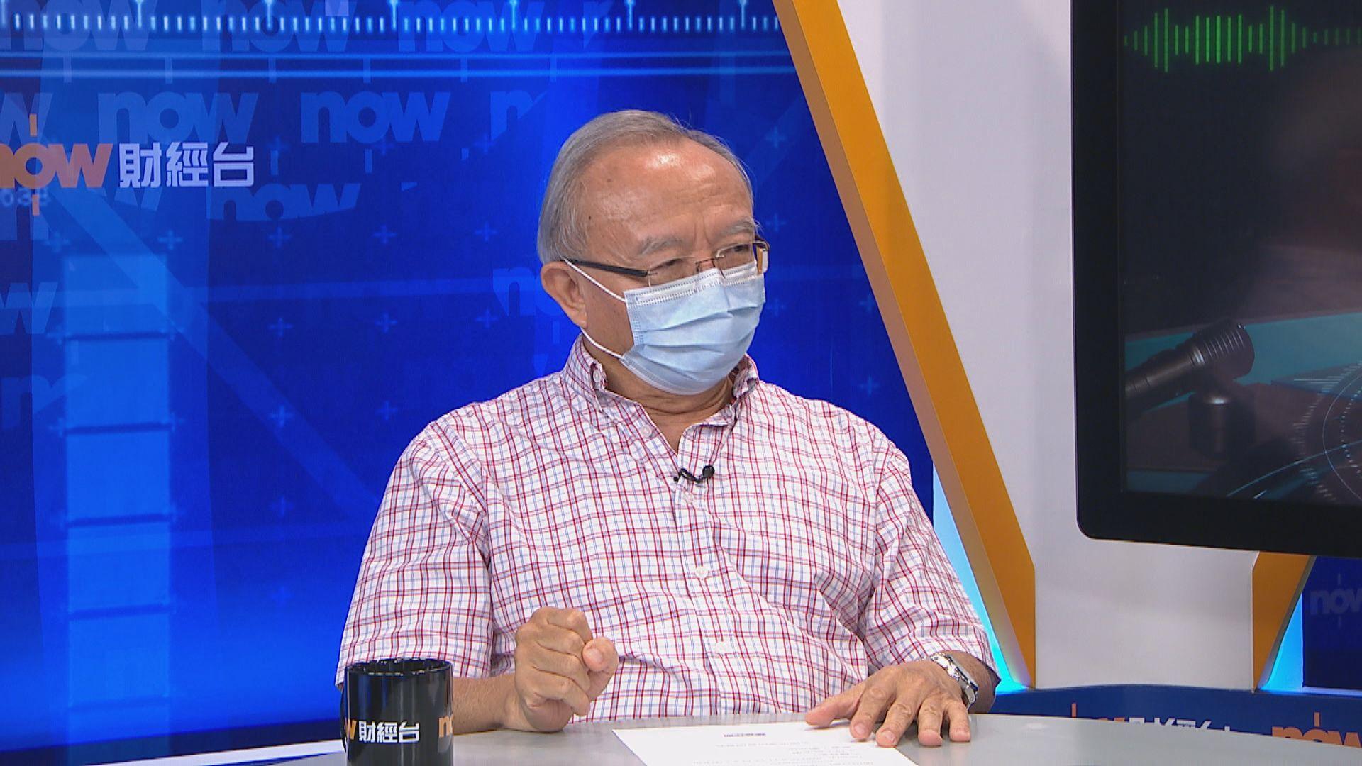 劉兆佳:中美關係緊張 或為中央挑選特區官員添顧慮