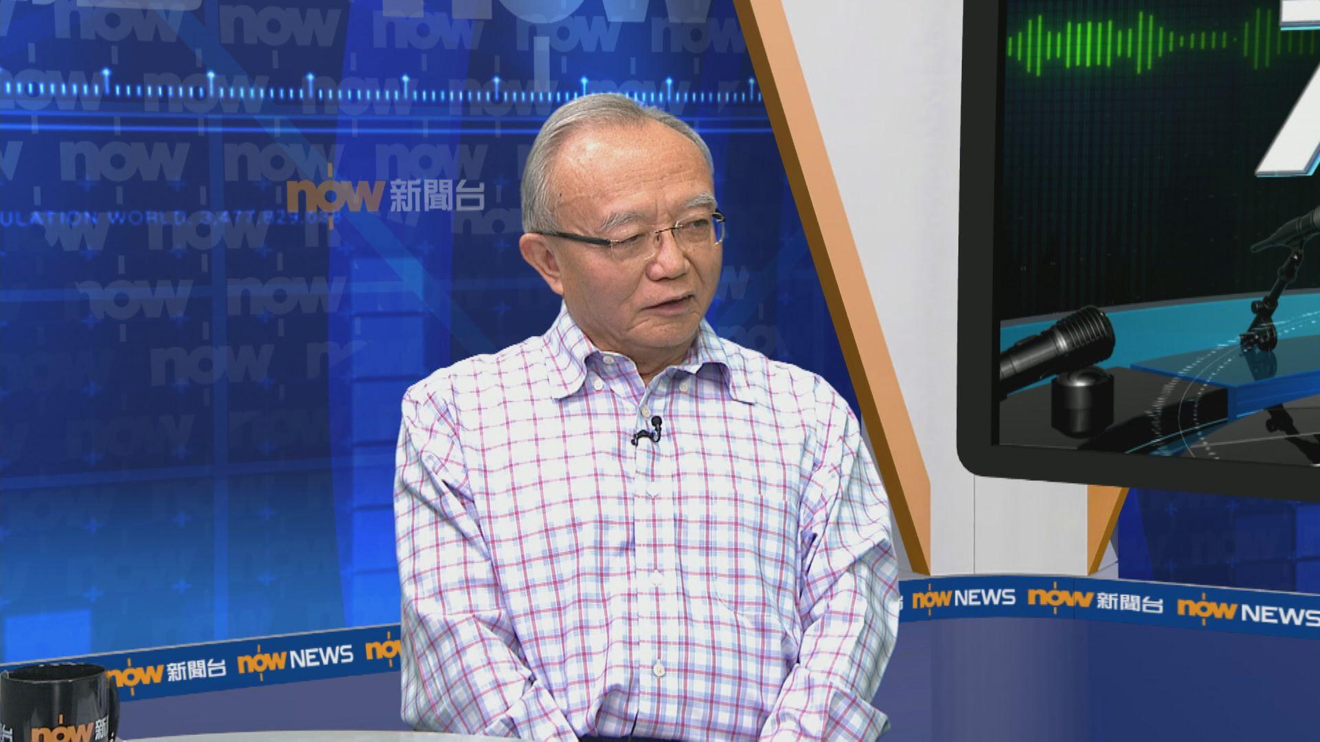 劉兆佳:中央正把香港地位稍為降低