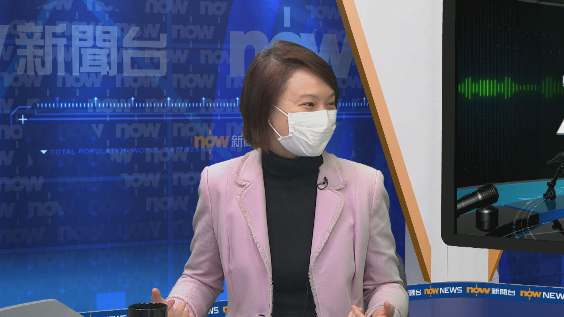 李慧琼:本港抗疫成績落後澳門需檢視