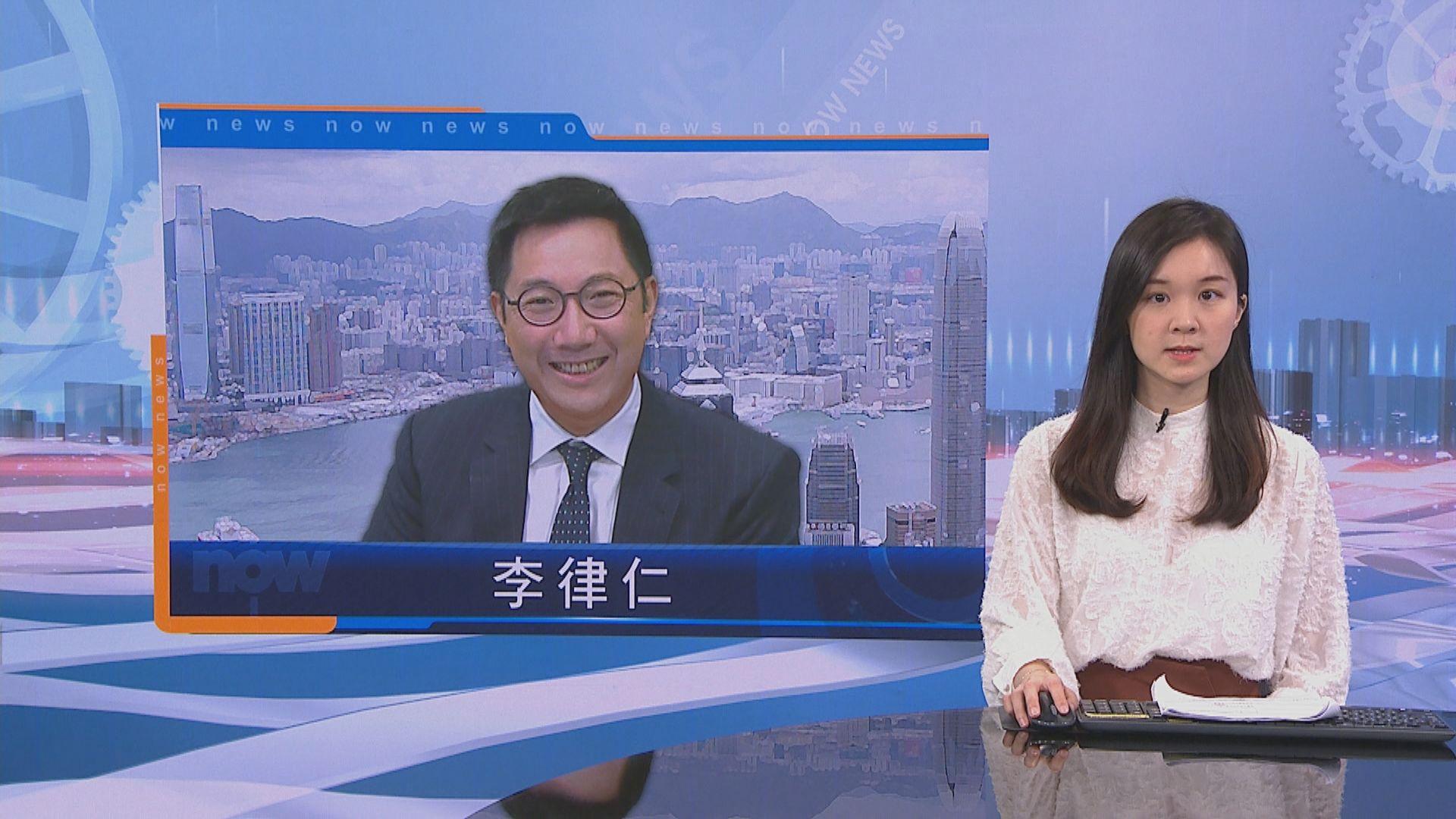 金發局主席李律仁:香港應加強跟內地金融中心合作來鞏固地位