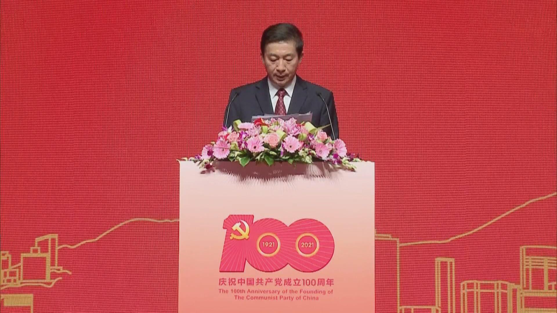 駱惠寧:叫囂結束一黨專政的人是香港繁榮真正大敵
