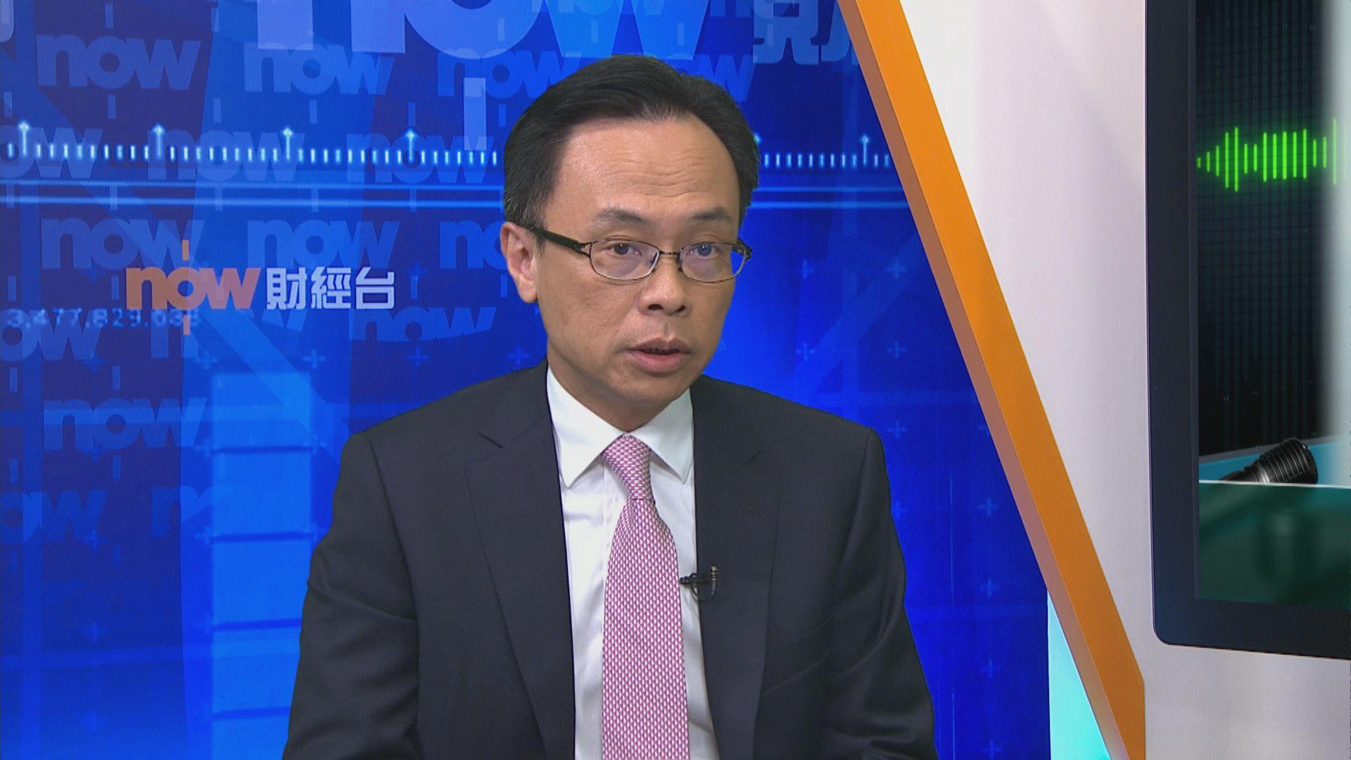 聶德權:大灣區定位國家戰略有助政策推動