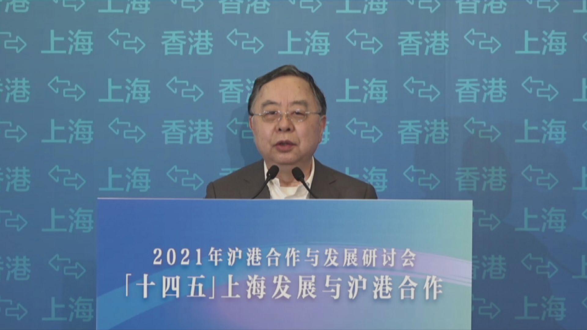 恒隆董事長陳啟宗籲香港人以國家為本位 把握發展機會