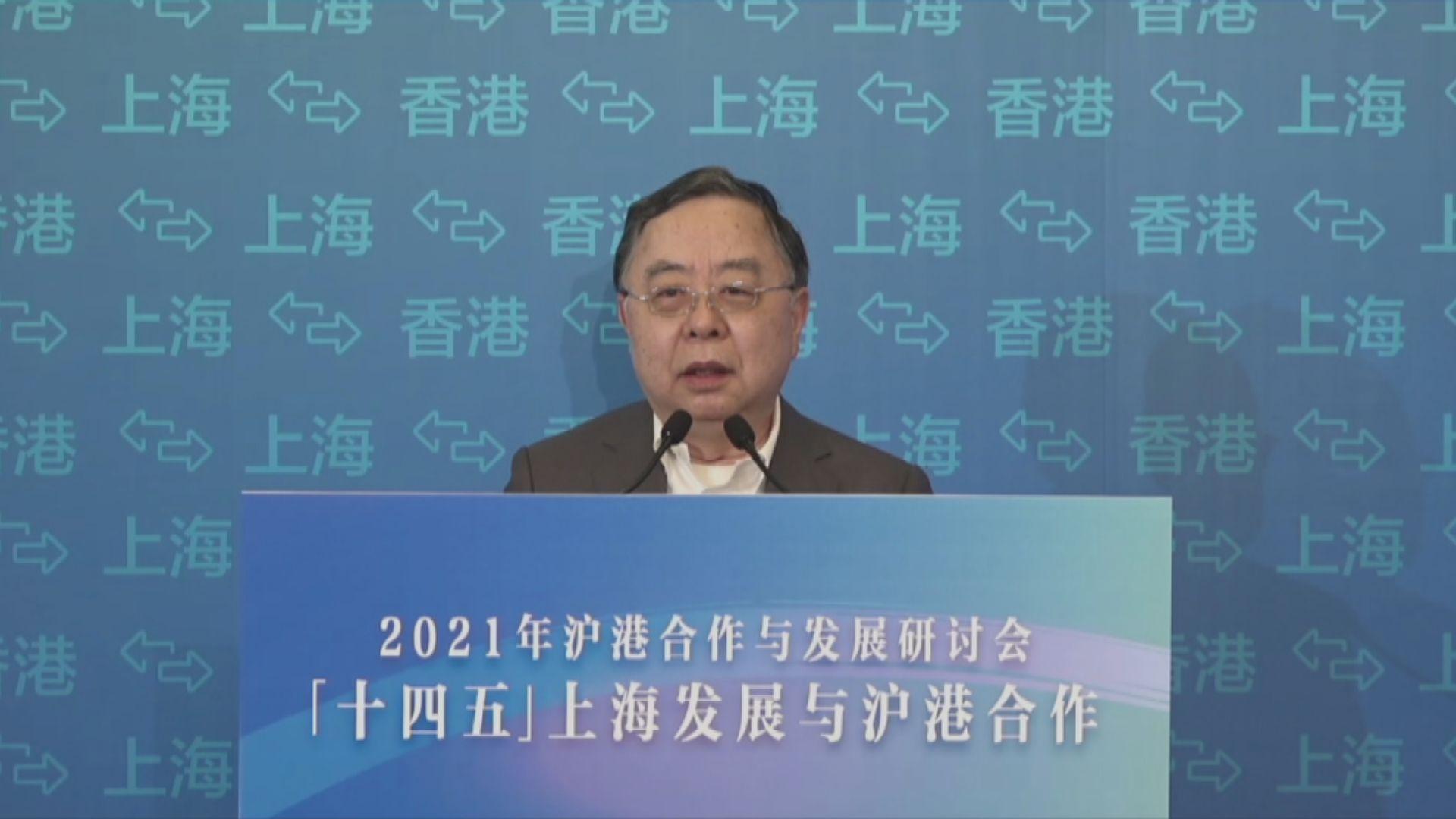 陳啟宗:國安法下香港有最好的機遇 籲港人把握機會