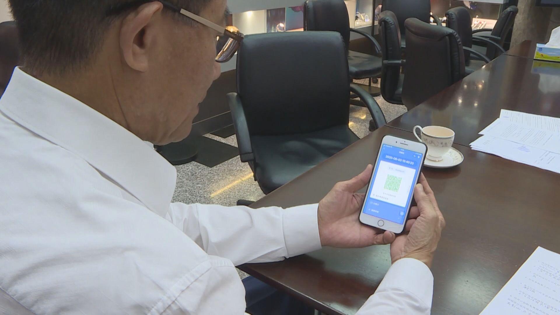 薛永恒:香港健康碼本地無追蹤功能 跨境才轉移資料