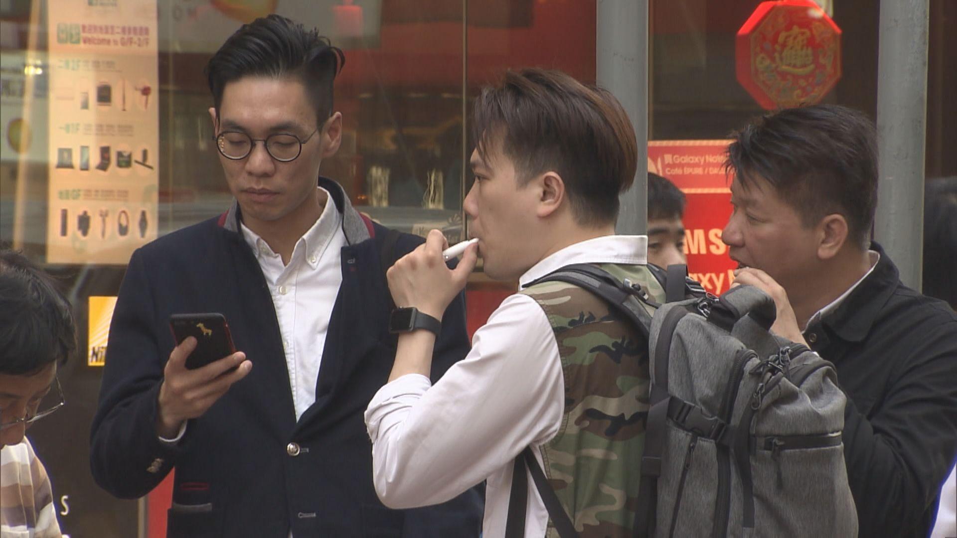 湯修齊:建議未來一兩年禁吸食新型煙草產品