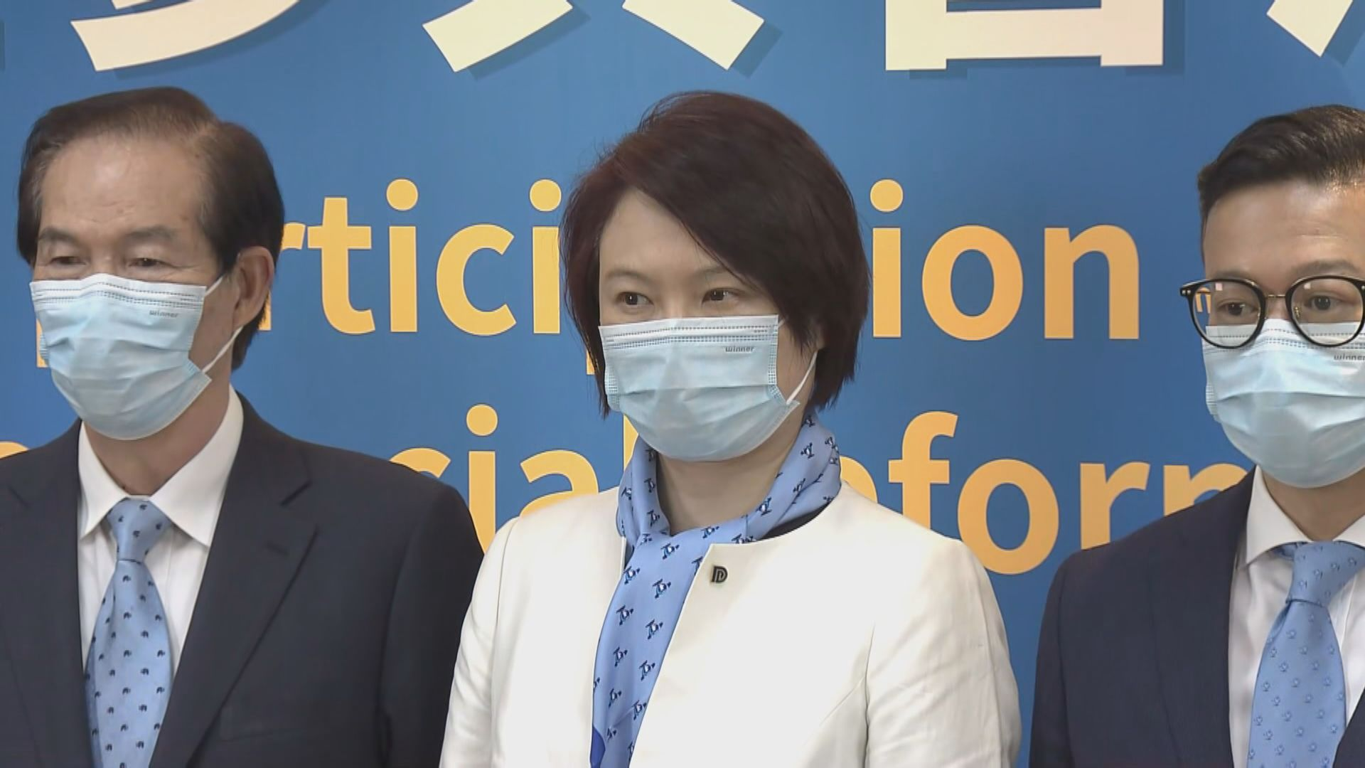 李慧琼建議分拆政策局及增加政治問責職位