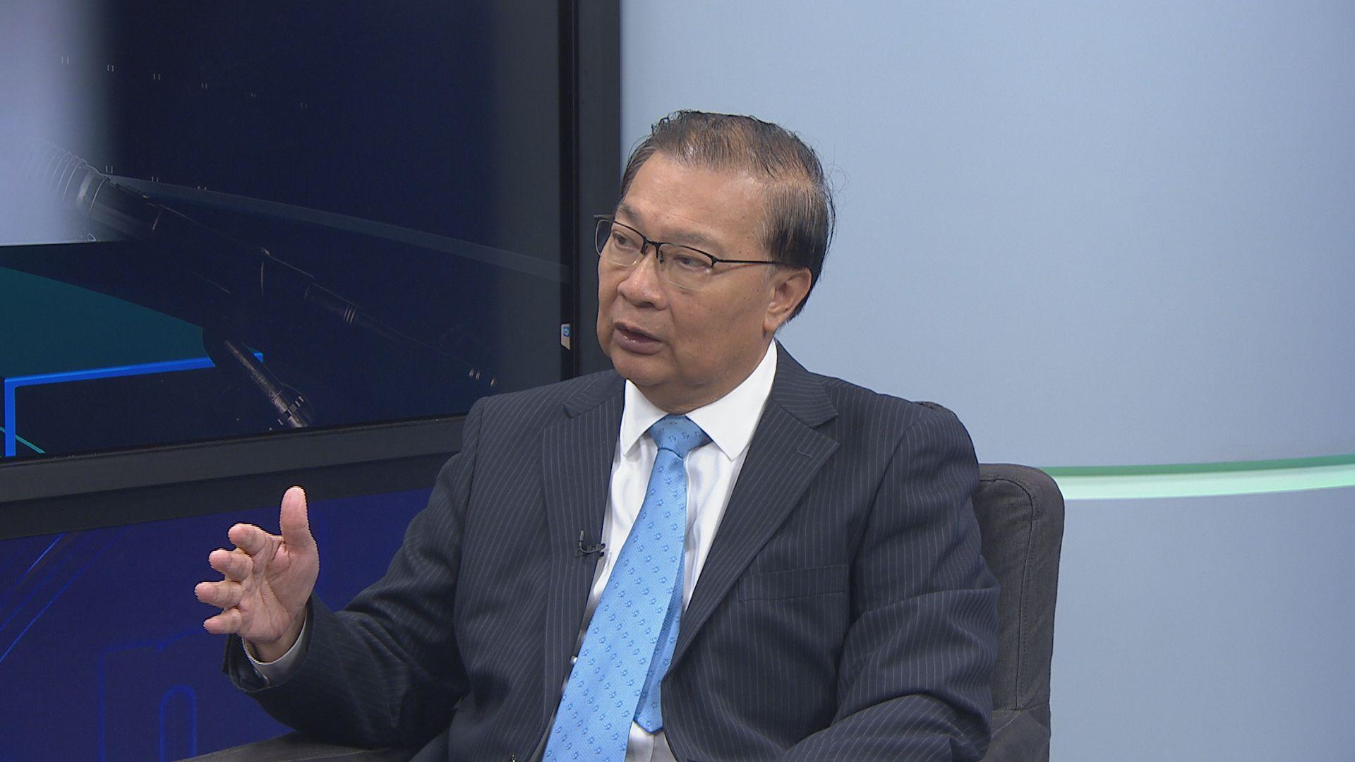 譚耀宗:爭取放寬內地港人稅務限制