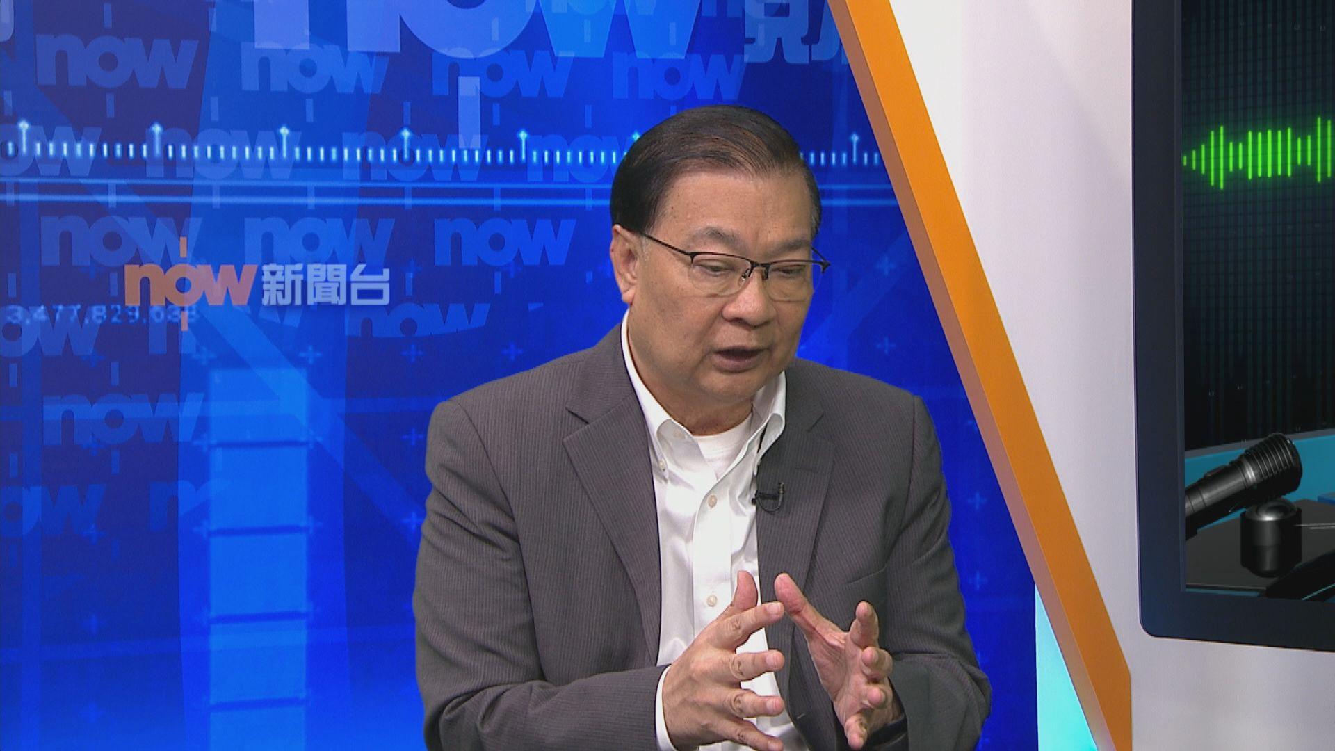 譚耀宗:若政府動用緊急法要有針對性