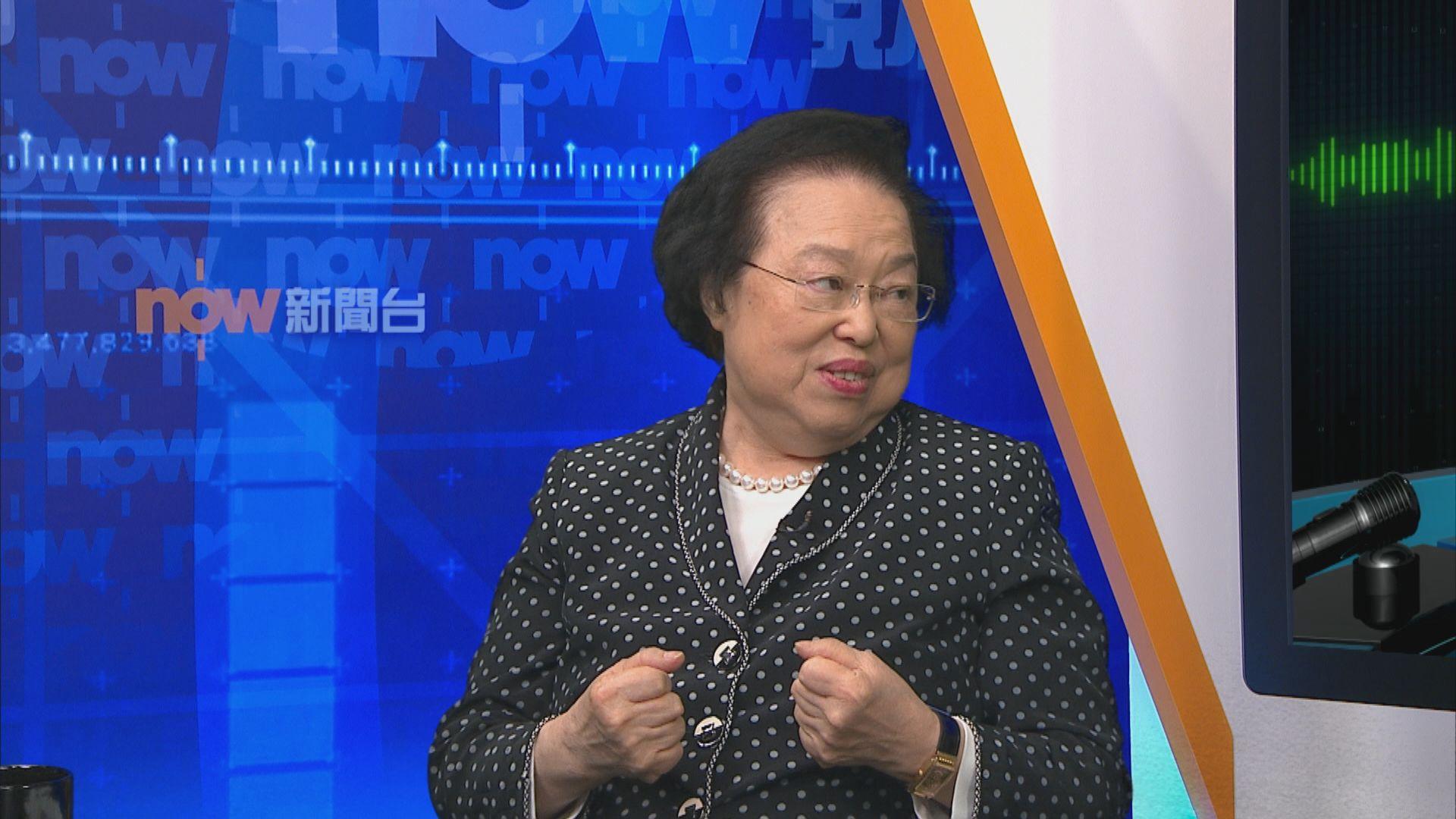 譚惠珠:禁蒙面法警惕年青人勿參與抗爭