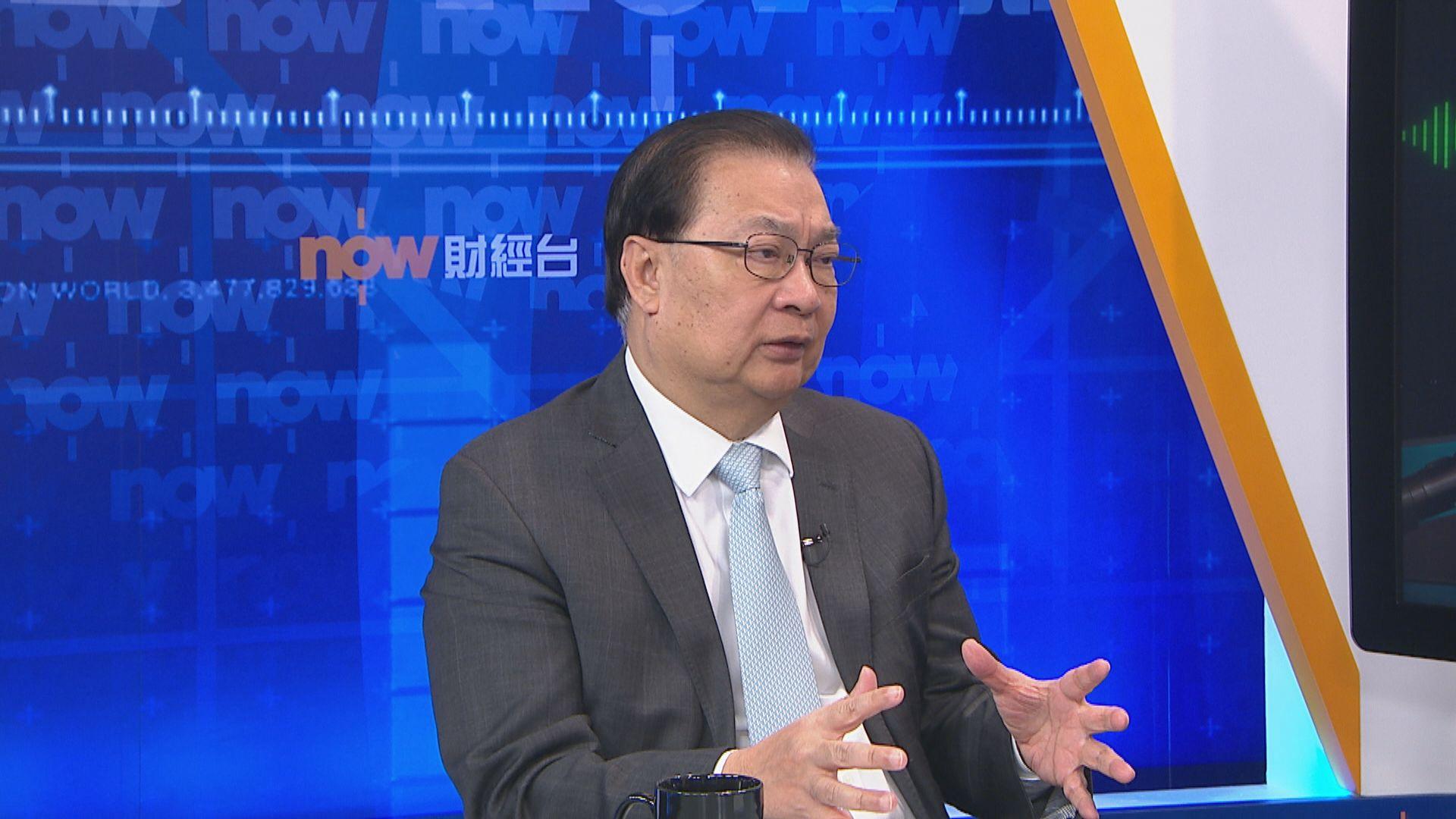 譚耀宗:應把握民主派離任時間 落實各項改善民生政策