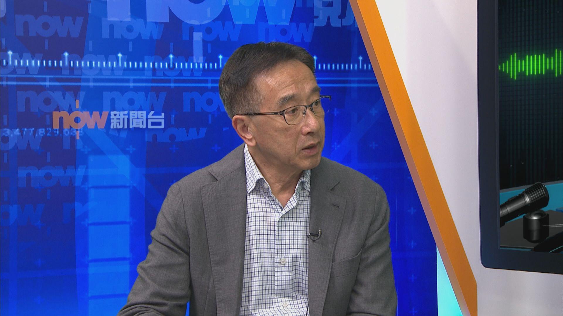 田北俊:難以評估自由黨會否再次分裂