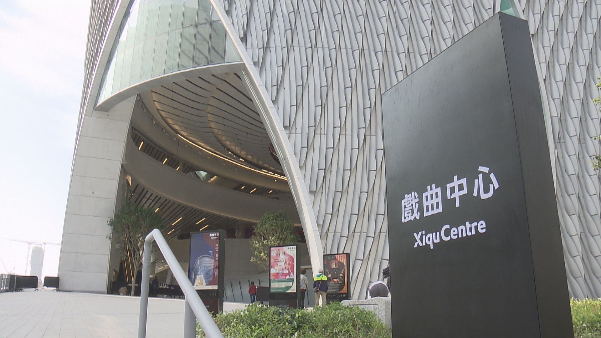 唐英年:西九文化區理財模式穩健