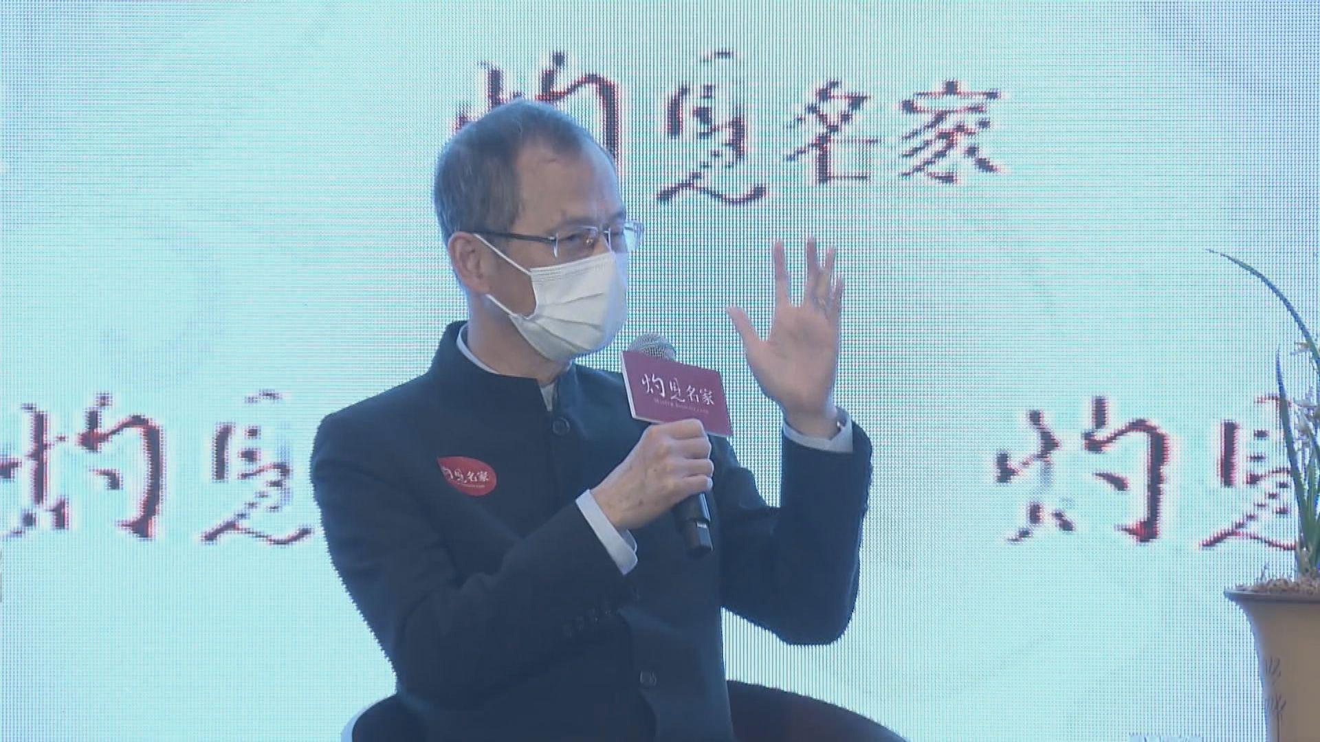 曾鈺成:民主派總辭後立會恢復效率