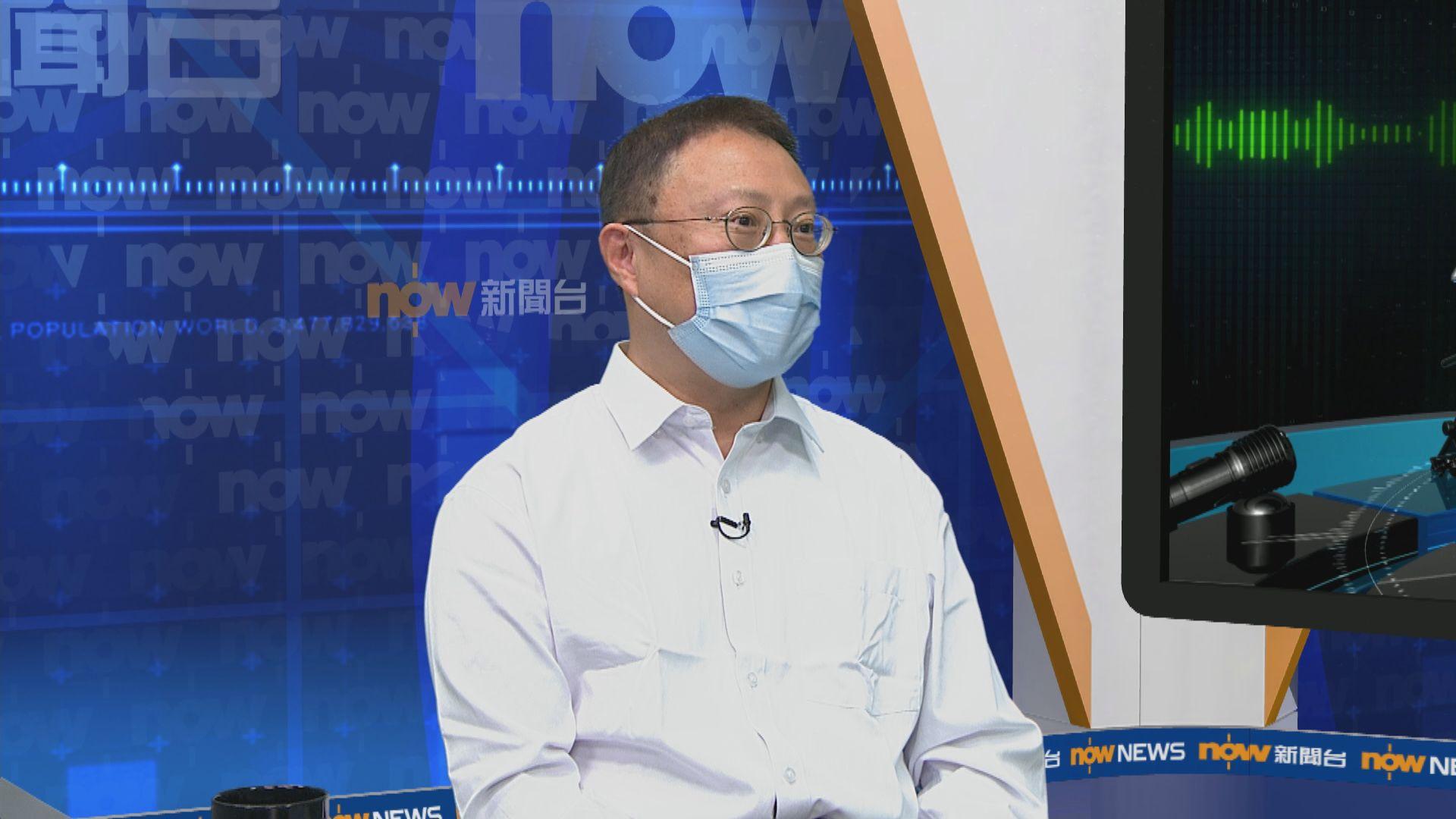 曾浩輝:仍等待科興公布全面數據作審核