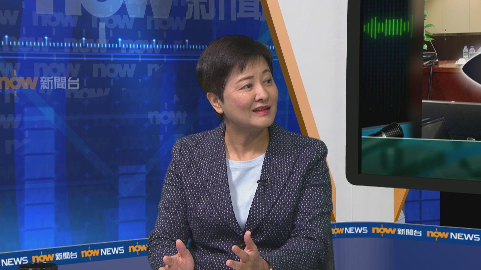 黃碧雲建議改革監警會賦予調查權力