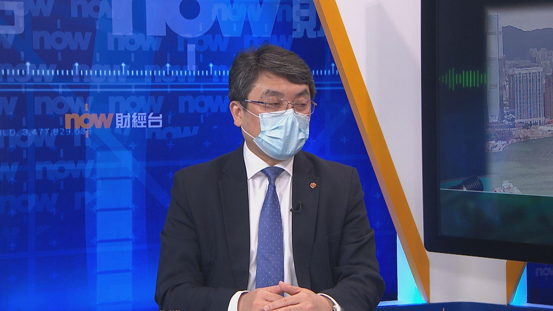楊諦岡:削減近五成非緊急服務集中人手抗疫