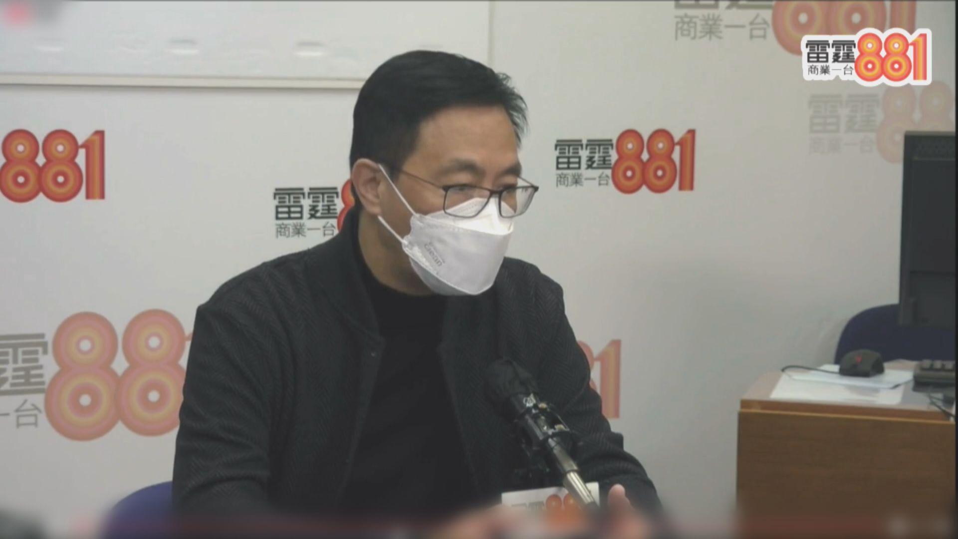 楊潤雄:通識要求到內地考察 讓學生認清事實了解國情