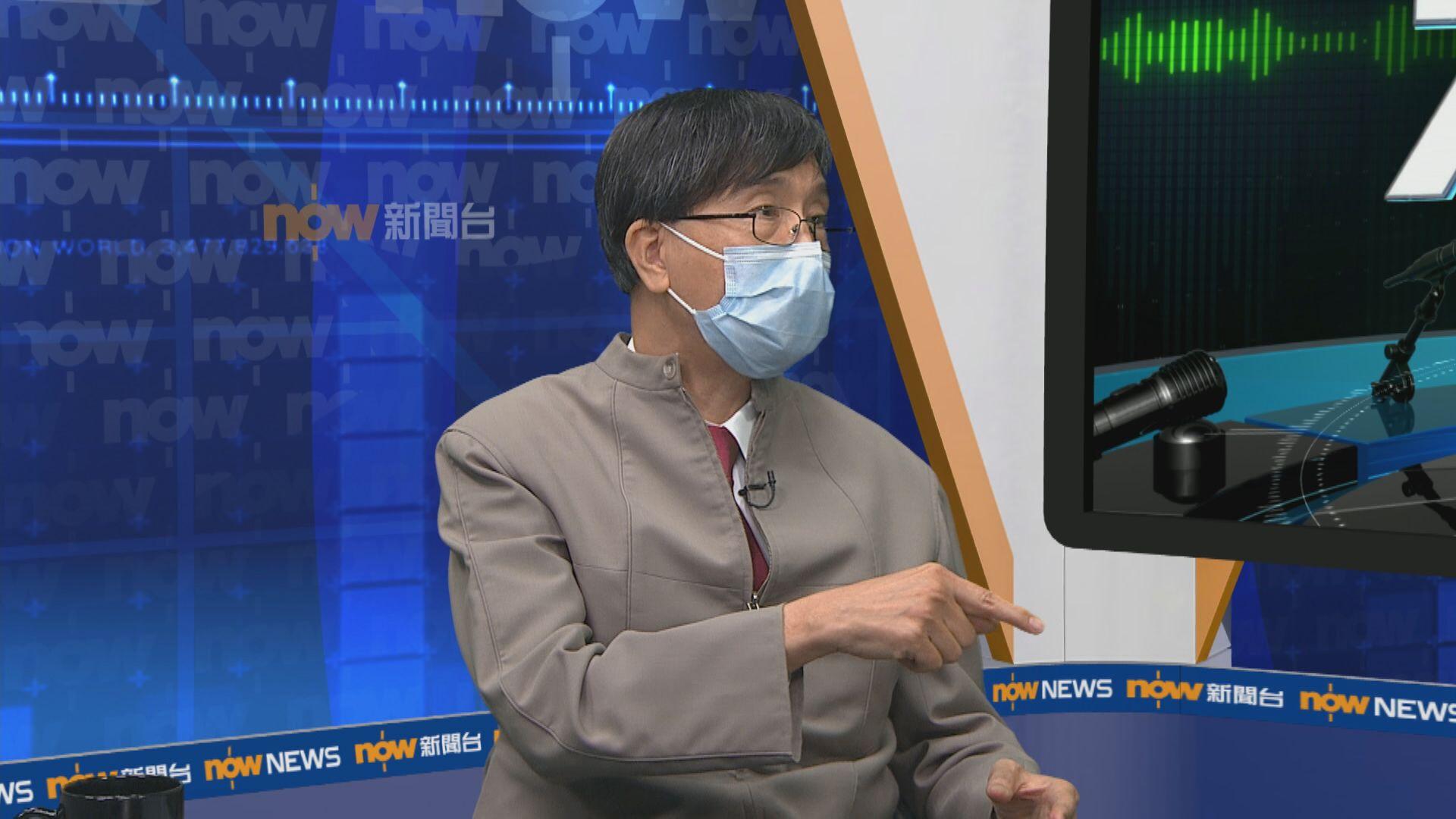 袁國勇:若酒吧規定用飲管避免除口罩 可通宵營業