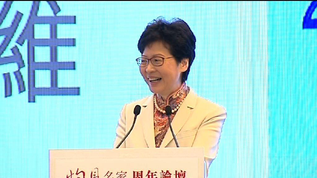 林鄭:今年香港經濟有望增逾3.5%