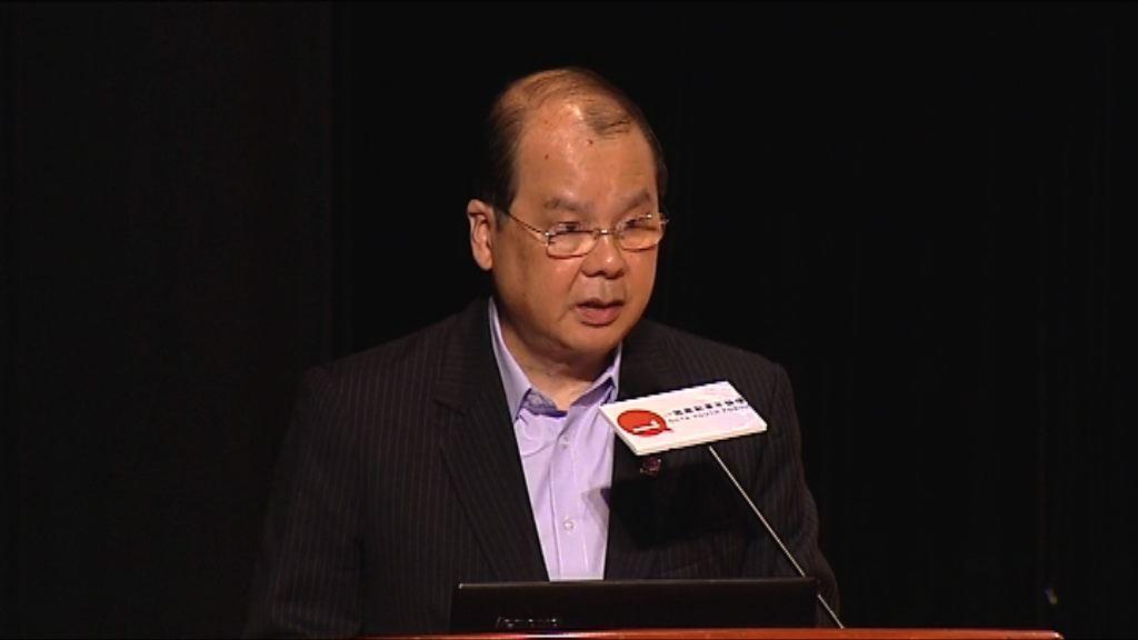 張建宗:一國兩制是整全概念