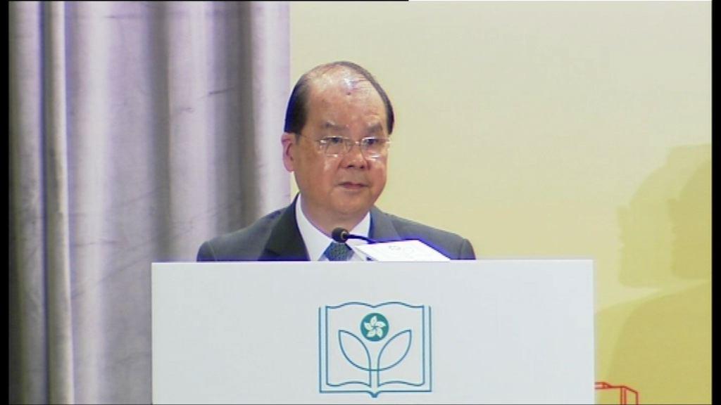 張建宗:有人對國家主權提質疑感痛心