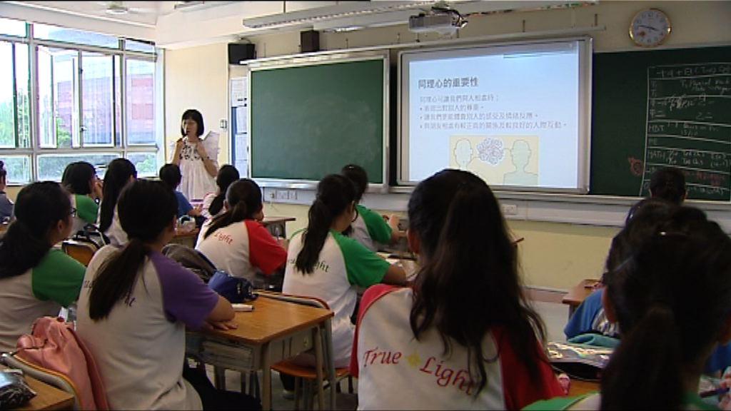教協:學生減壓不應聚焦通識須跨學科檢視
