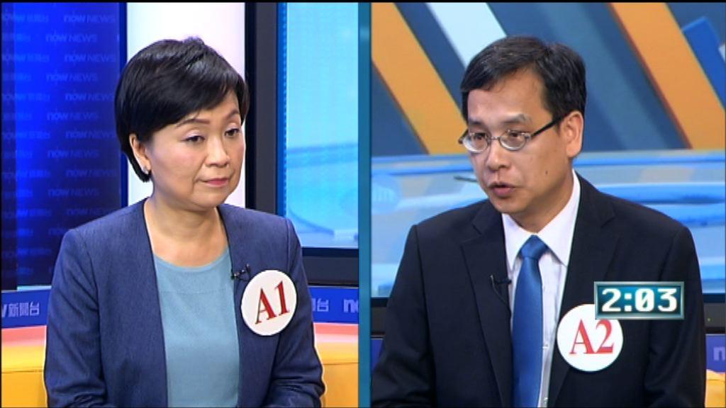 蔡若蓮:學生無必要討論港獨