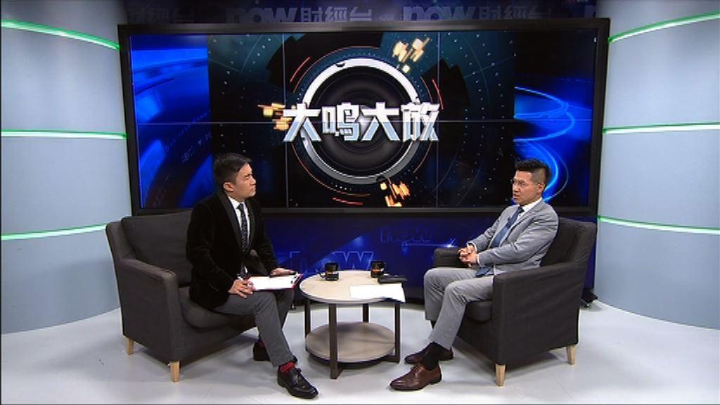 范國威:會依照法律要求宣誓不會增加誓詞
