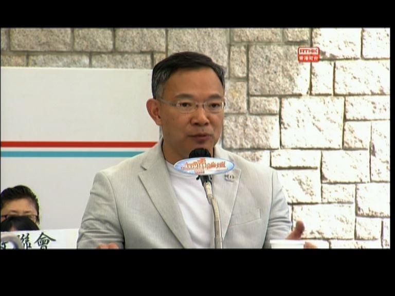 謝偉俊:港大單方面申禁制令匪夷所思