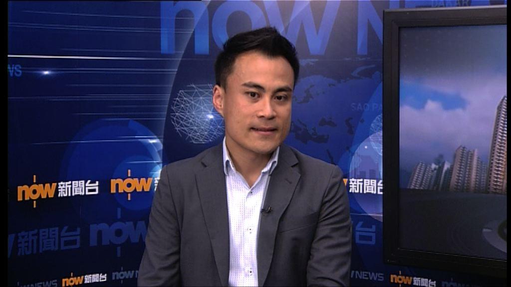 郭偉強:居屋轉售限制不夠嚴格