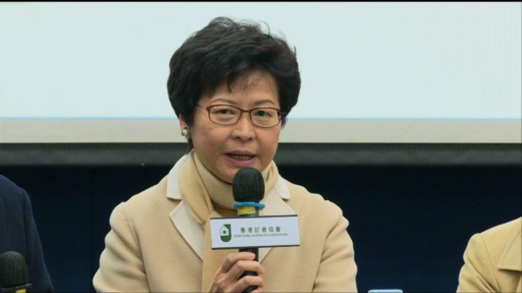 林鄭月娥:廣播政策應盡量寬鬆