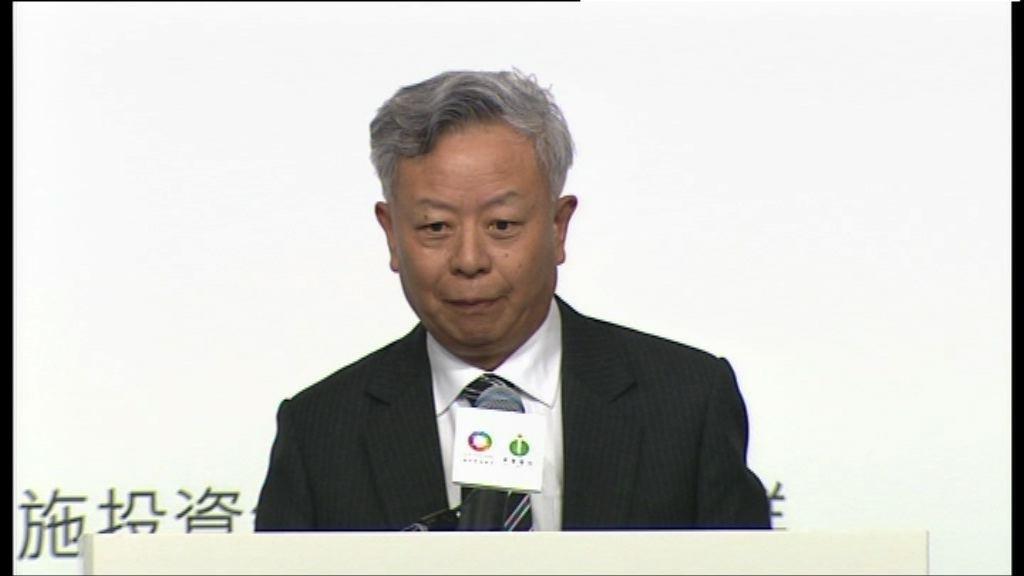 金立群:香港是亞投行潛在新成員