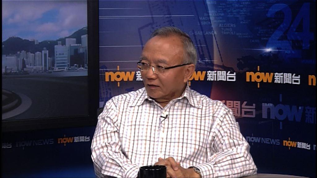 劉兆佳:過分激進或遇社會反彈