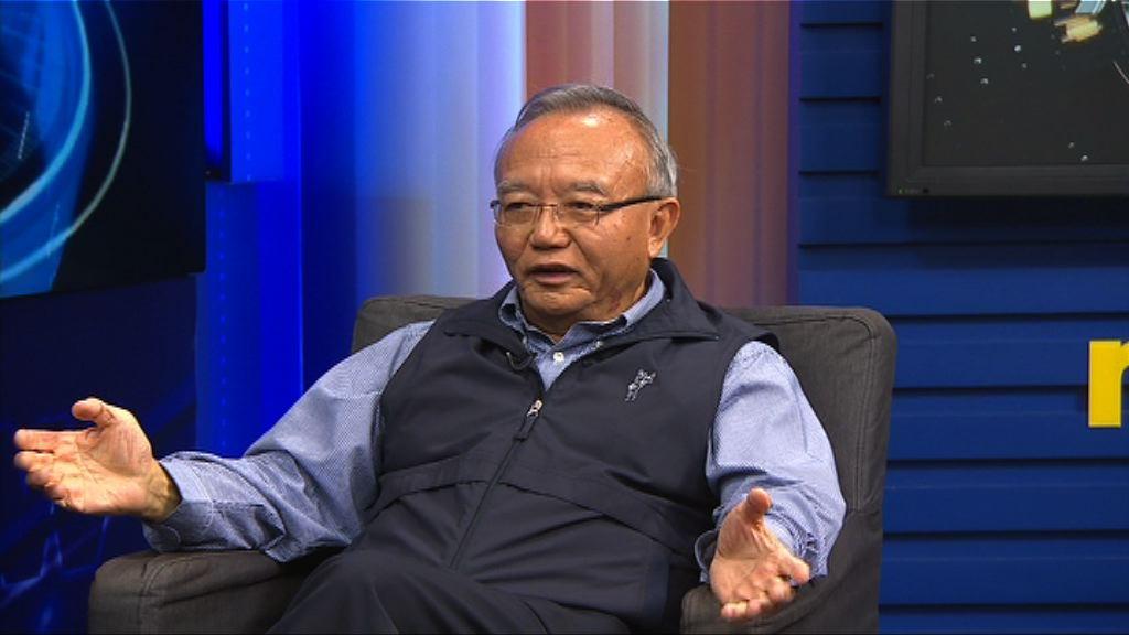 劉兆佳:中央以更積極手段處理重大問題