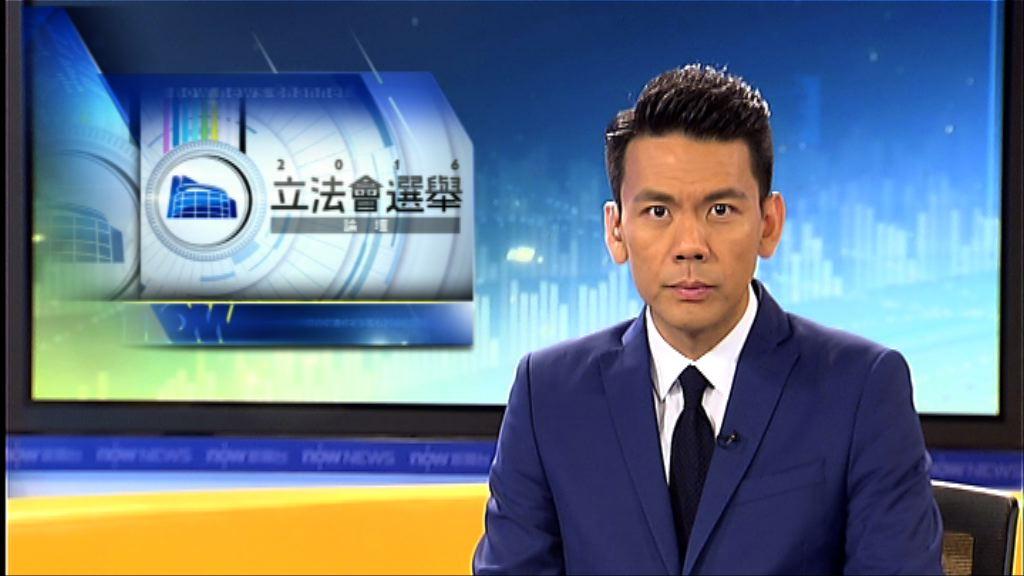 文理明批郭榮鏗無反映法律界聲音