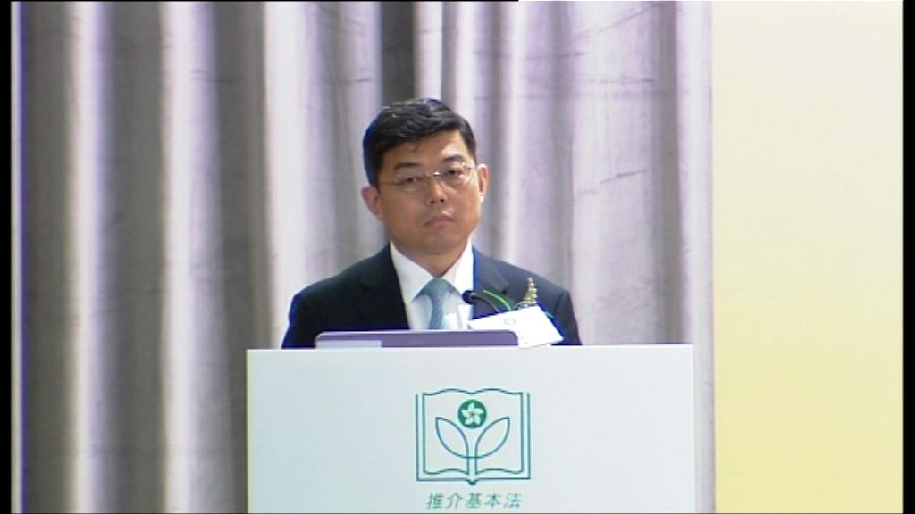王振民:透過人大釋法人大決定等發展基本法