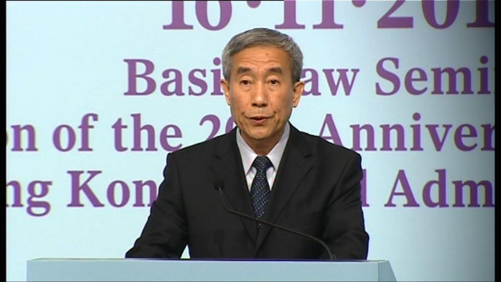 李飛:國家憲法具最高法律地位