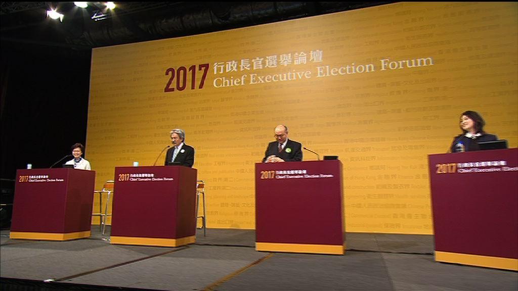 三候選人回應選委提問時針鋒相對